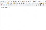 帝国CMS7.5整合ueditor 1.4.3百度编辑器教程(修改版本)